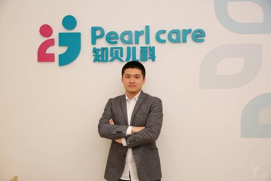 「非公医疗100+」专访知贝儿科赵强丨社群医疗服务运营打开诊所新市场