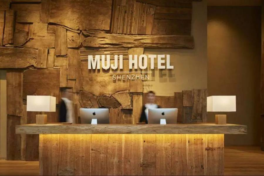 MUJI酒店