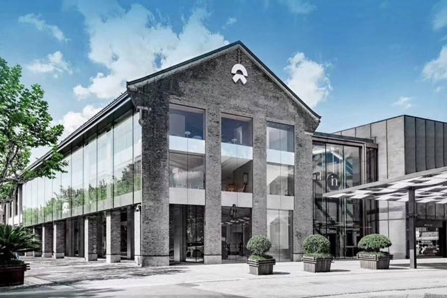 蔚来NIO House杭州西湖店正式对外开放,坚持以用户为中心