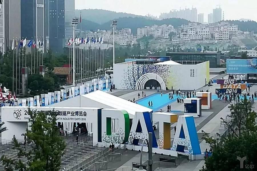 """中译语通 """"译见""""大数据闪亮2018中国国际大数据产业博览会"""