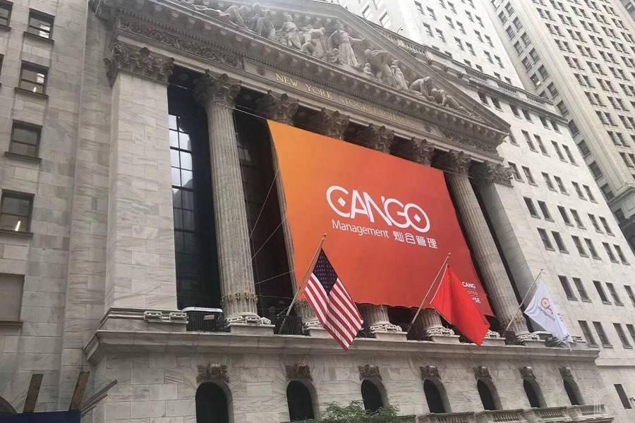 养精蓄锐8年换来近17亿美元市值,汽车交易服务平台灿谷集团在美上市