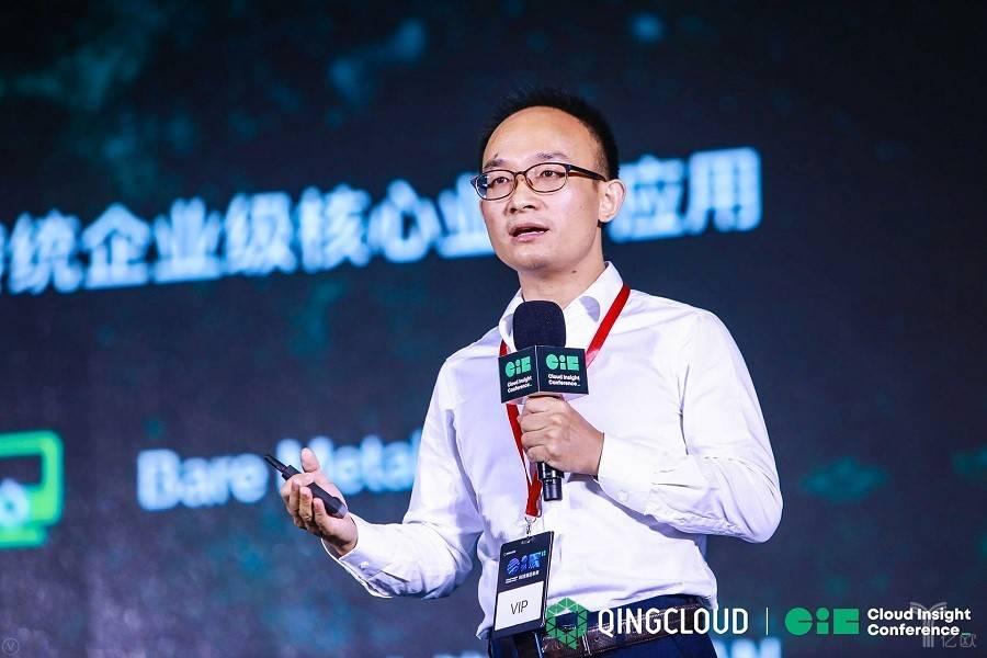当传统企业跑步上云,青云QingCloud为何要做ICT服务商?