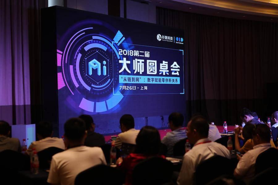 """杉数科技""""AI大师圆桌会"""":智慧供应链践行者的赋能之路"""