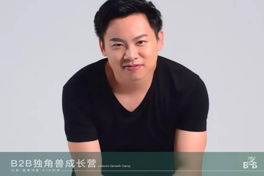 Ping++创始人金亦冶