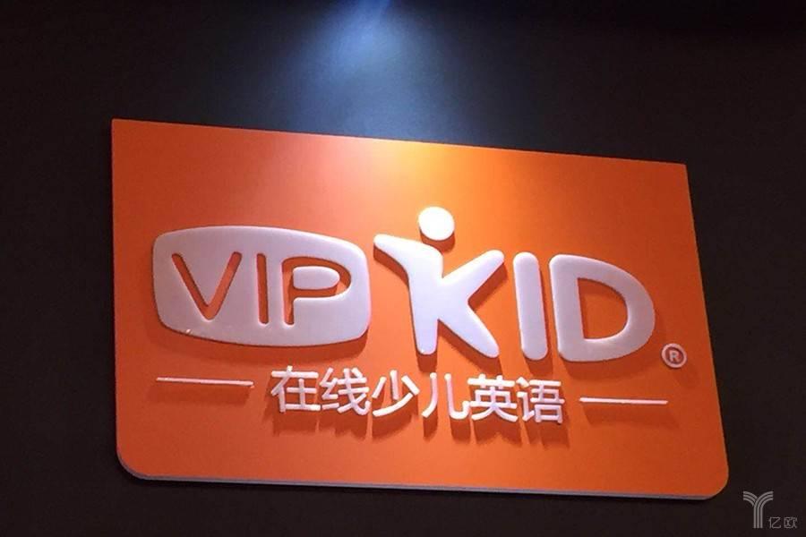 確認!前百度副總裁鄭子斌正式加盟VIPKID