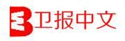 卫报中文网