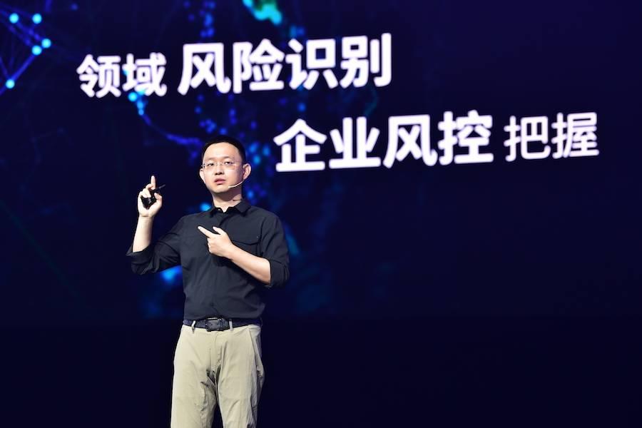 """发布知识图谱构建分析平台,中译语通要做赋予用户""""想象力""""的宙斯"""