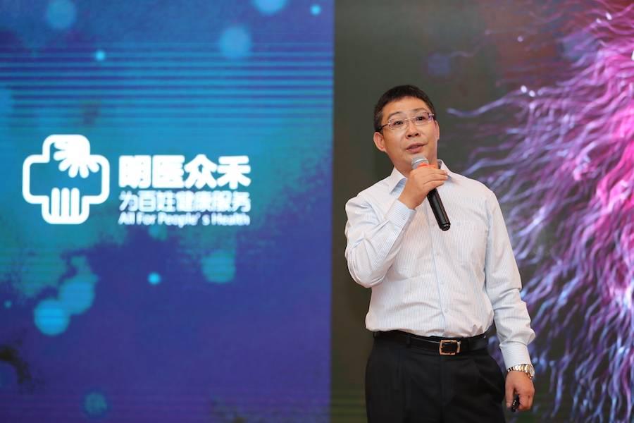 """明医众禾再战""""医+互联网"""",发布共享门诊临检中心和三大解决方案"""