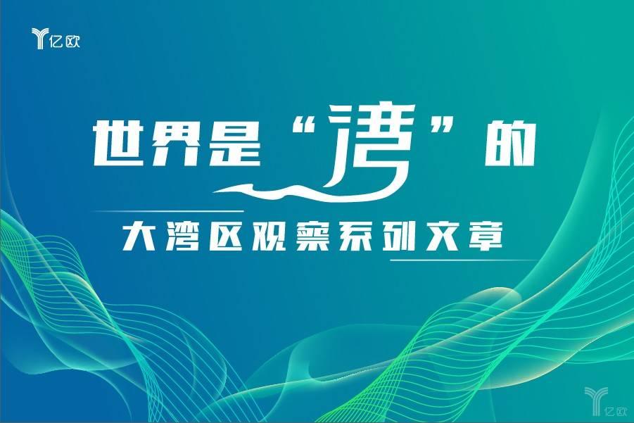 借力粤港澳大湾区,广州将在科创上弯道超车?