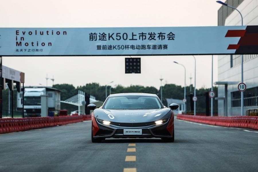 在工厂和试驾中,我们或许能找到纯电超跑前途K50售价68万的答案