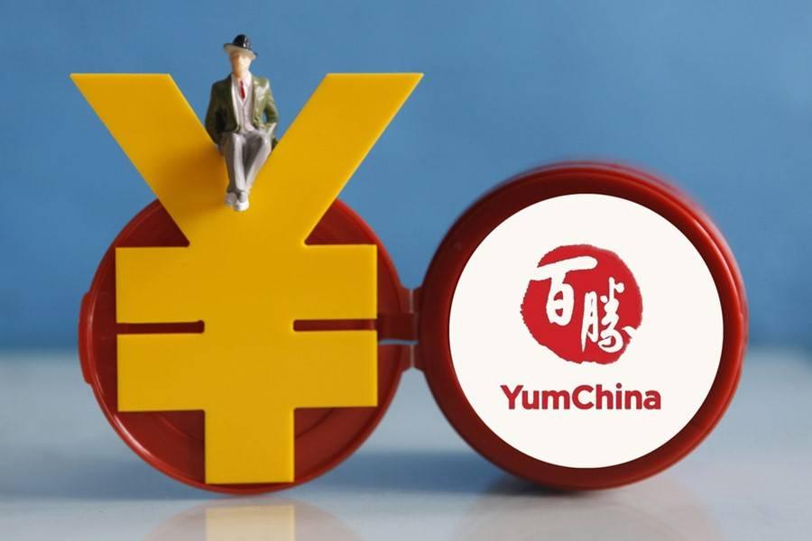 百胜中国公布年度数据:营收利润双增长,必胜客依然低迷