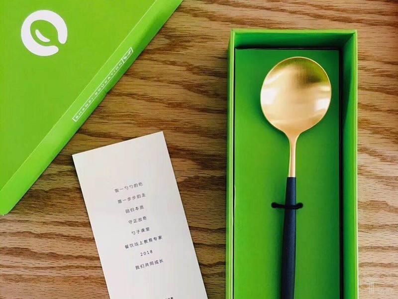 勺子课堂完成A+轮3000万人民币融资,未来将All IN 餐饮人才升级