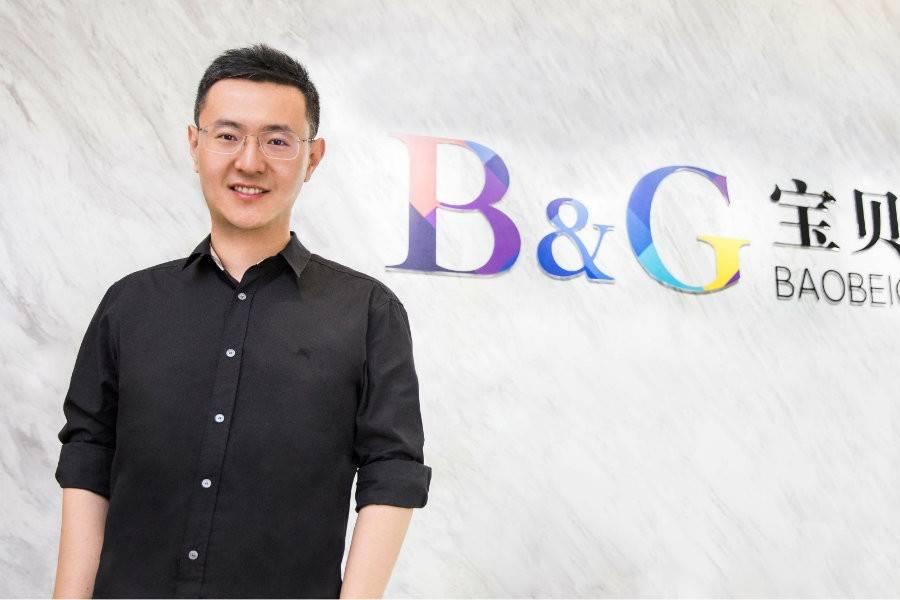 专访宝贝格子CEO张天天:母婴行业是朝阳行业,把服务前置才是硬道理