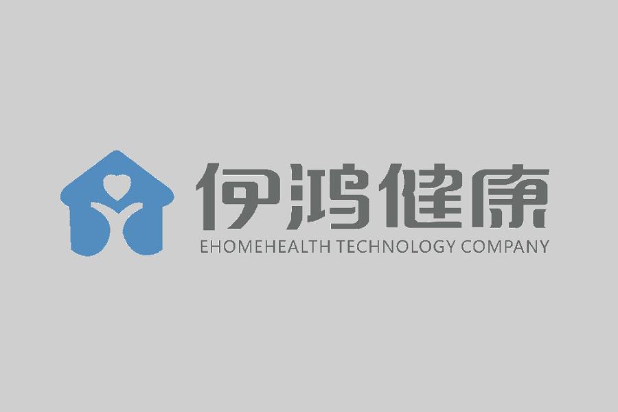首发丨伊鸿健康获数千万元天使轮融资,推进AI+POCT模型优化和复制