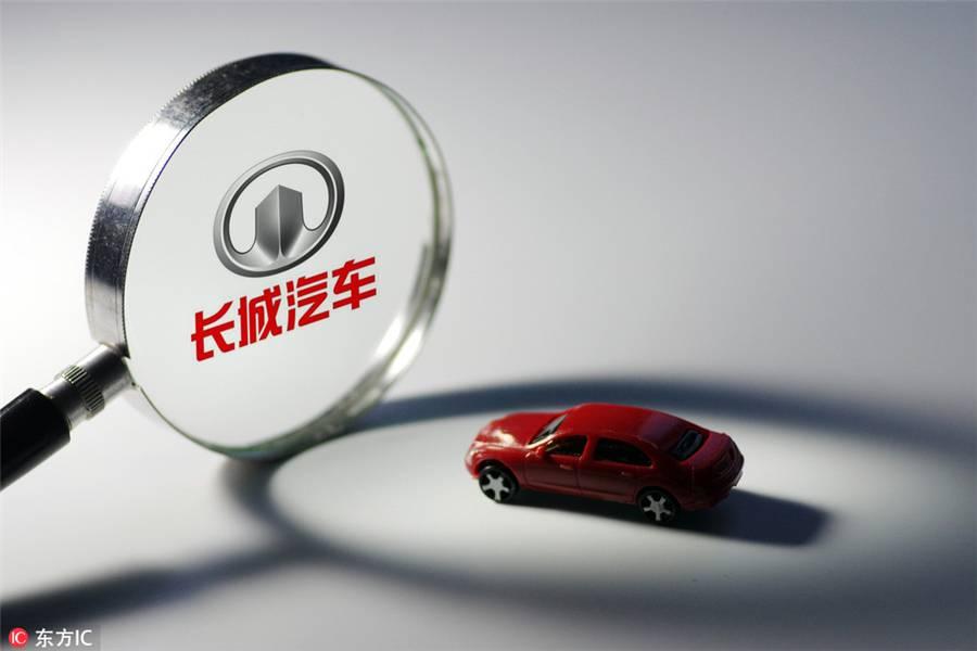 """长城汽车利润下滑,产业进入""""微利时代"""""""