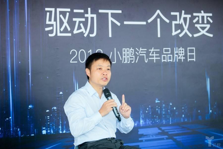 在属于中国智能汽车产业的iPhone到来前,何小鹏还得多挺一阵