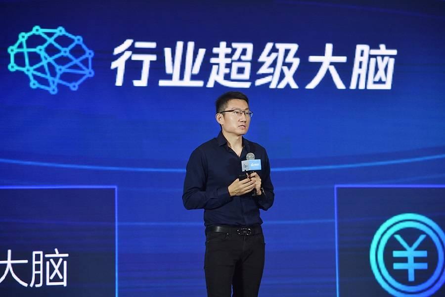 """騰訊云行業""""超級大腦""""來了,馬化騰說靠它打造數字經濟"""