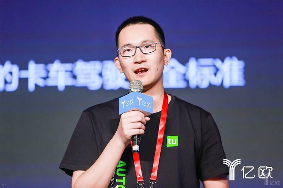 图森未来联合创始人兼COO郝佳男:自动驾驶真正落地需五大元素