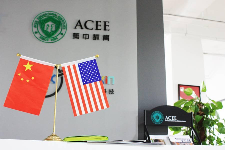 """""""留学不分前中后"""",ACEE打造一站式低龄留学服务"""