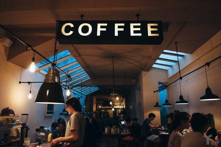 ,斗米,咖啡新零售