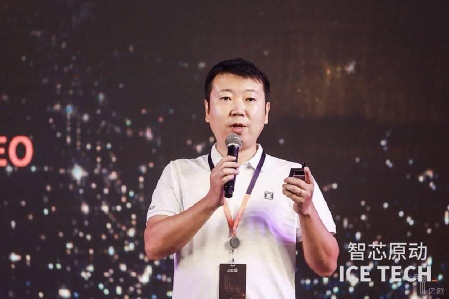 安防创新百人会丨智芯原动CEO崔凯:从停车到社区,用实干精神发力安防