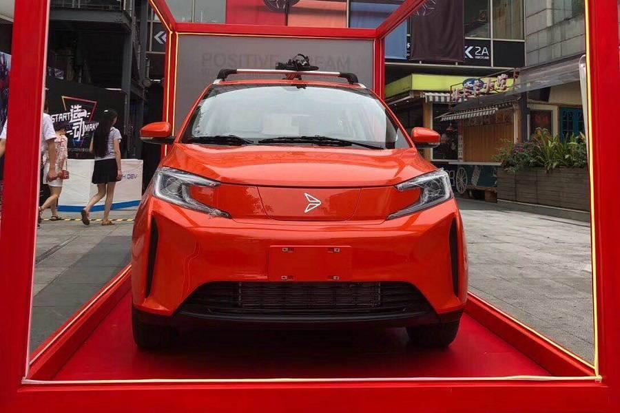 首发丨新特完成B轮融资,重庆市长寿区相关产业投资基金领投