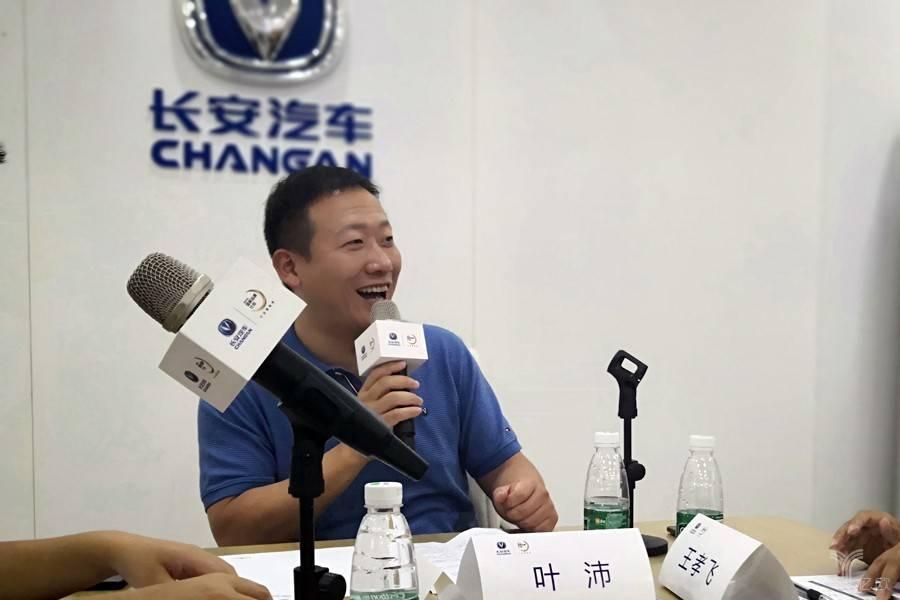 长安汽车叶沛:我们能给出消费者选择轿车理由