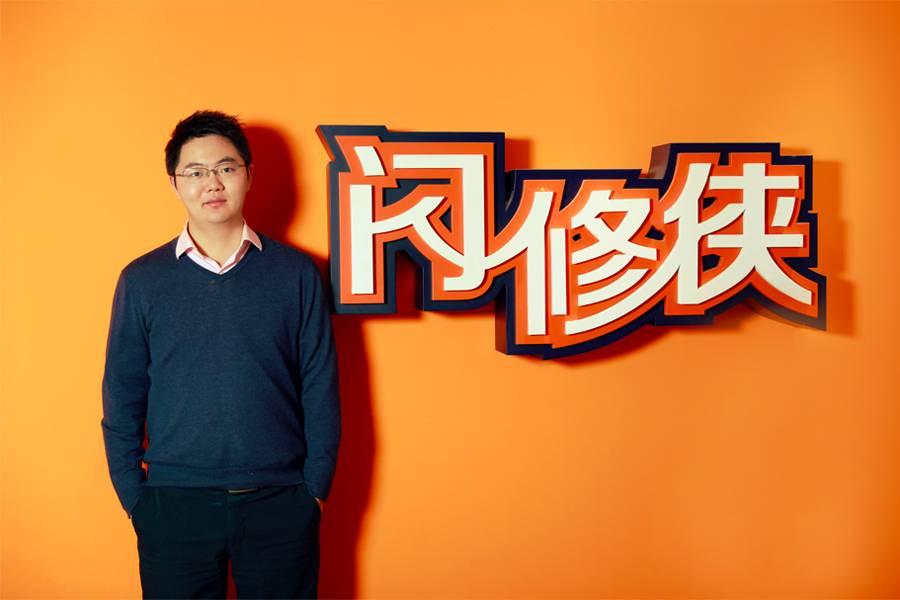 首发丨闪修侠获8000万元B+轮融资,估值超10亿元