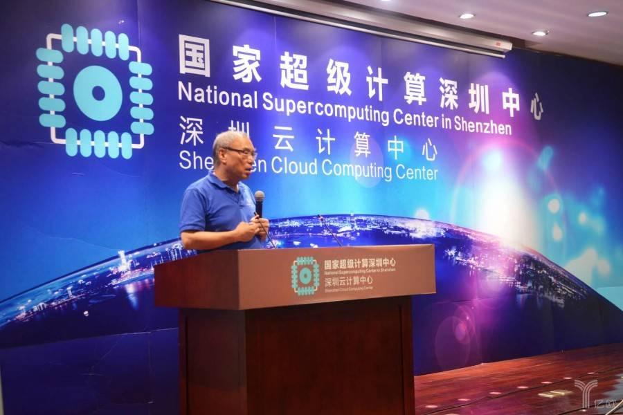 阡寻科技与寒武纪聚首国家超算深圳中心,畅谈区块链与AI芯片