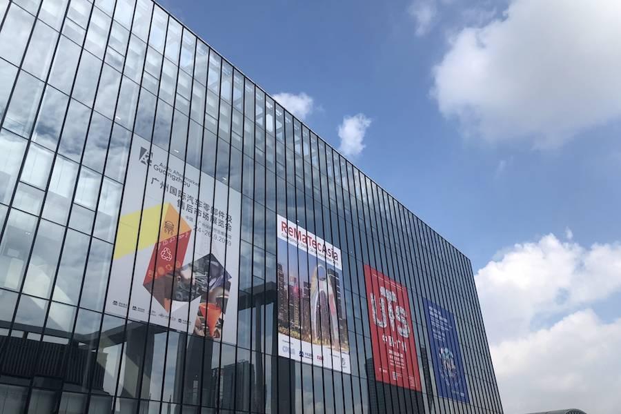 """广州国际汽车零部件及后市场展览会开幕,""""再制造""""将成为市场新格局"""