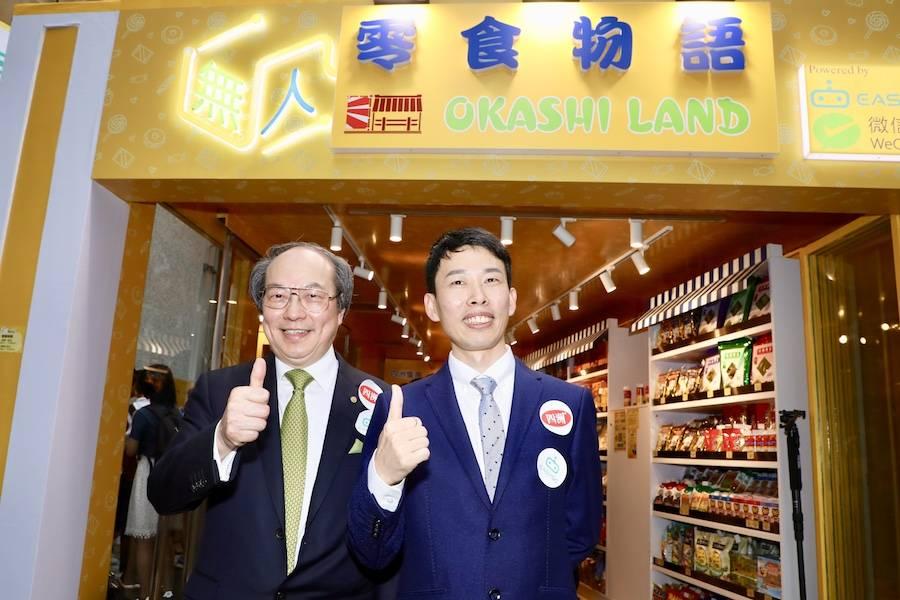 EasyGo联合四洲集团开出香港首家无人零食店,只接受微信支付