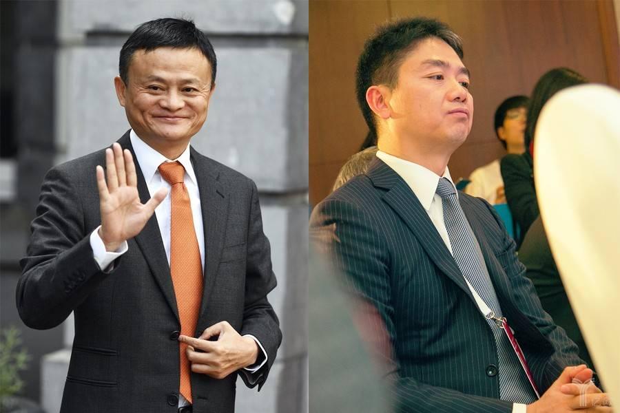 马云、刘强东