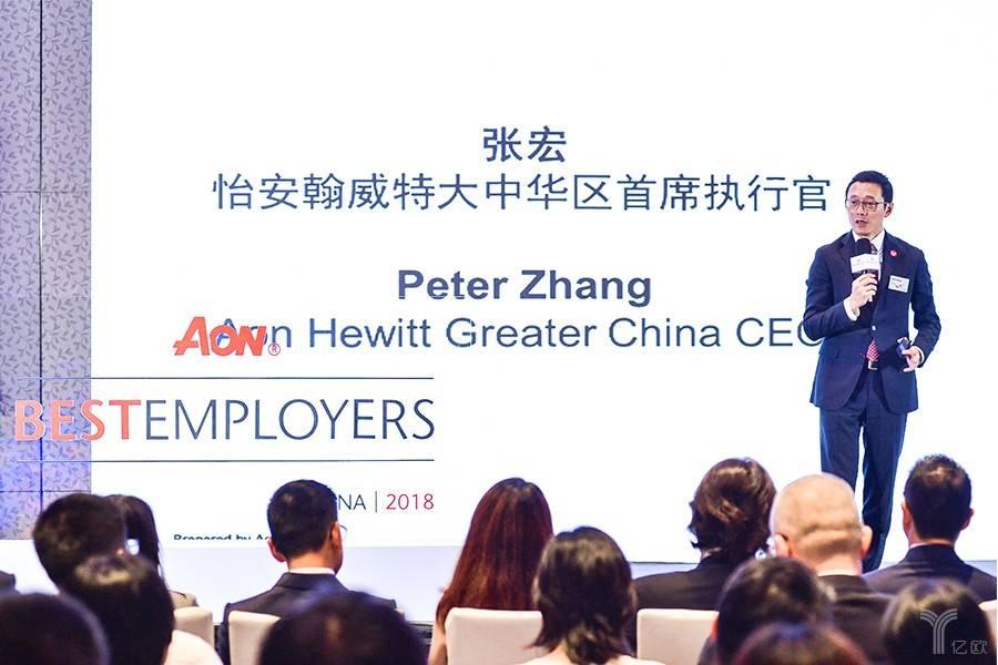 拥抱数字时代,创新敏捷未来——怡安2018年中国最佳雇主榜单重磅发布