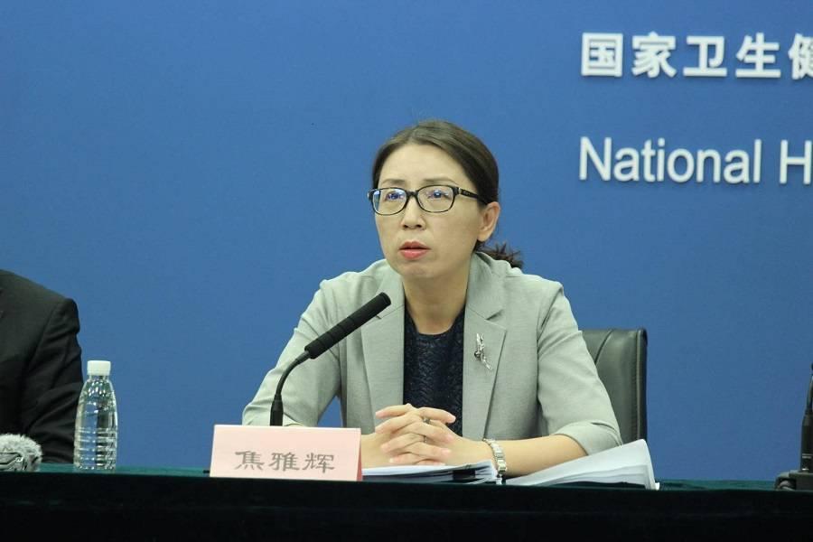 互联网医院新规试行,医政医管局副局长焦雅辉回答记者问