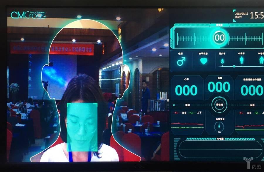 公安,AI技术应用的引领者和推动者