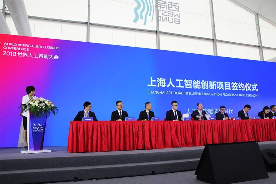 """上海推出22条人工智能发展细则,并采用""""1+3+8+8""""战略促进产业落地"""