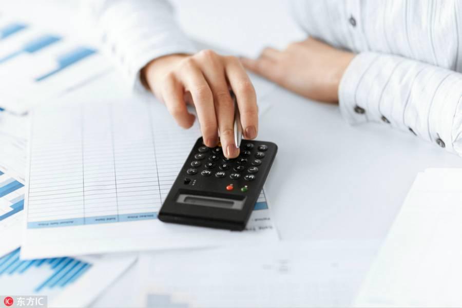 物流金融,电子商务,标准化,物流管理人才,现代物流