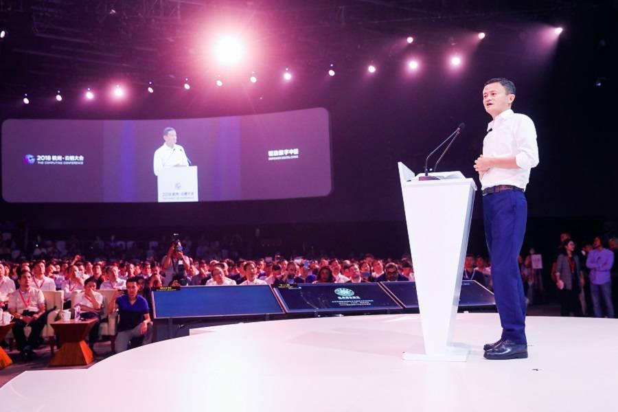 """马云:DT时代的""""新制造"""",将重新定义制造业和服务业"""