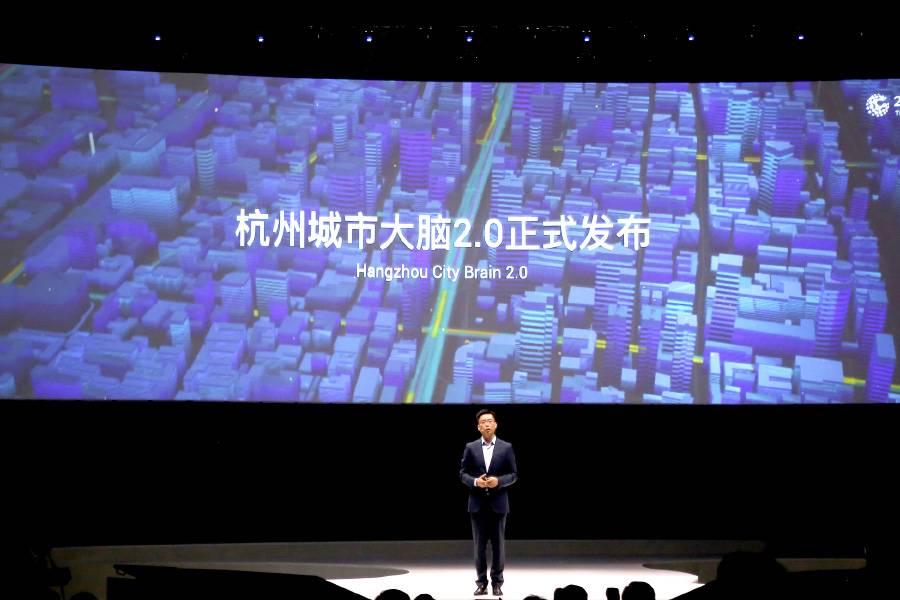 云栖大会丨阿里云发布城市大脑2.0,王坚:数据挖了一条看不见的路