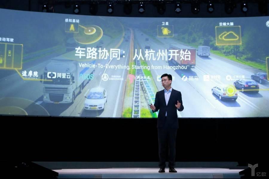 阿里巴巴发布汽车新战略:攻坚车路协同,打造智能高速公路
