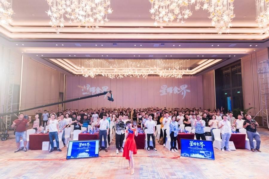 【星耀食界】2018中国餐饮年度影响力品牌评选福建站完美收官