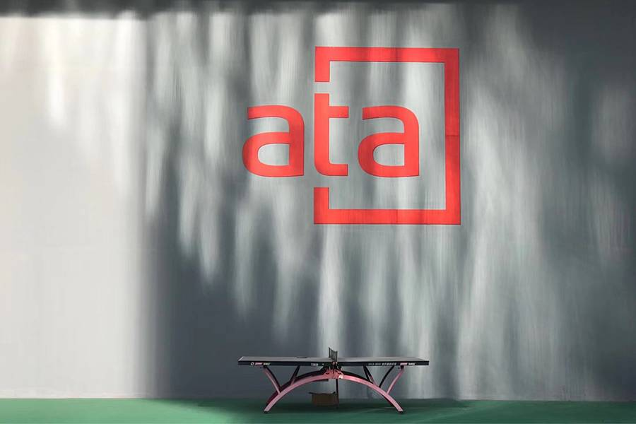 """正式拆分后,以 """"一核两翼""""为战略的ATA全美在线前路如何?"""