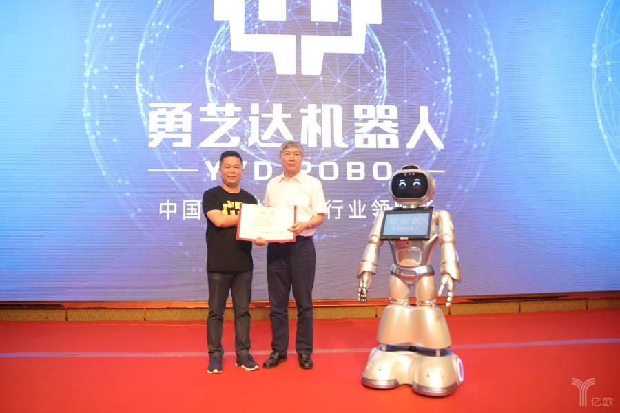 发力教育机器人,勇艺达特聘院士李培根为人工智能研究院名誉院长