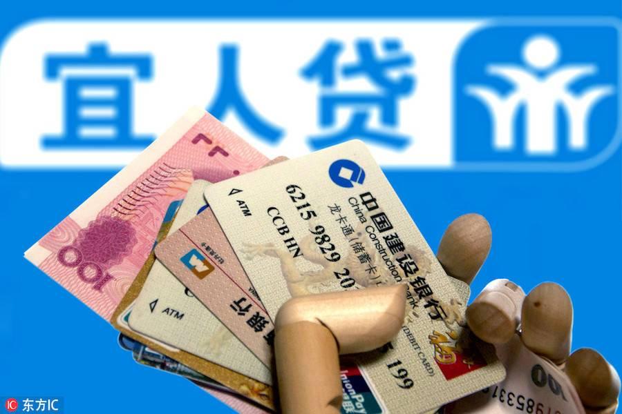 宜人贷2018年财报解读:投资人、借款人严重下滑,COO兼CTO曹阳离职