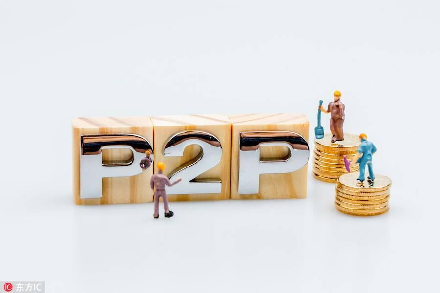金融科技渗透P2P业务链条