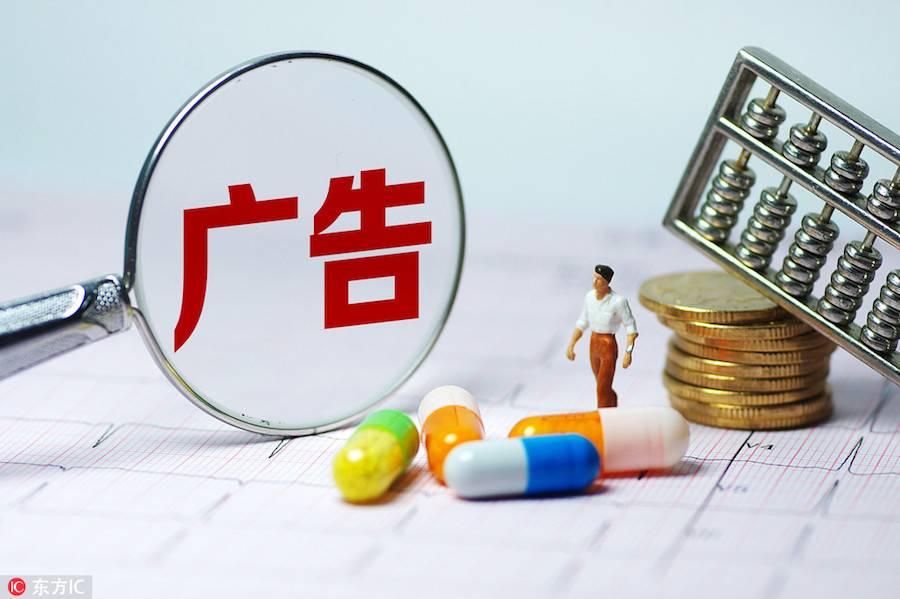 民营医院投资解读系列文四:营销模式篇