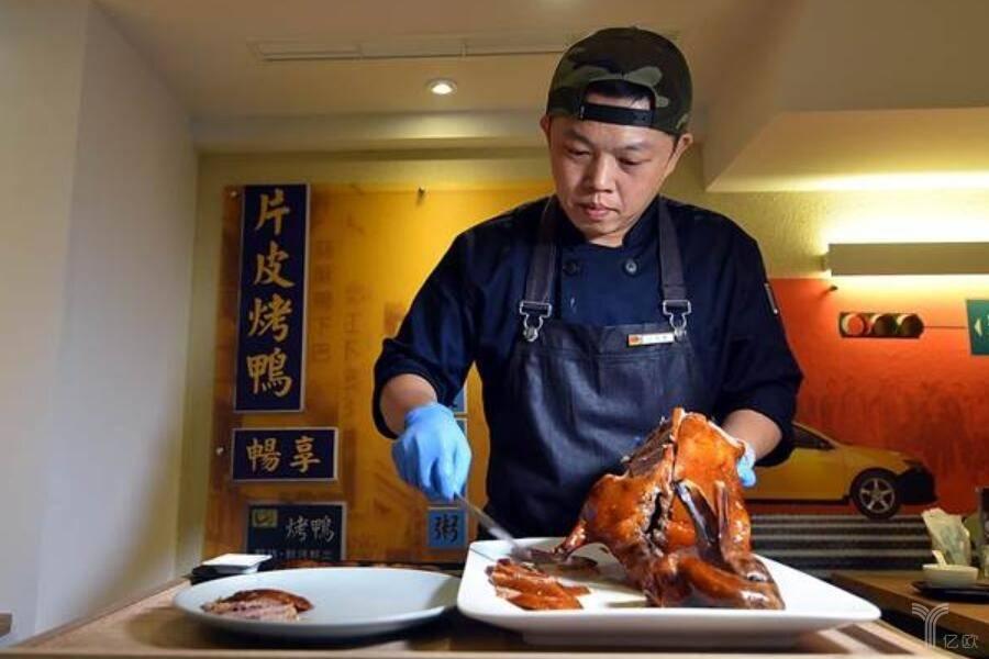 王品继续多品牌战略,中餐新品牌享鸭今日开门营业
