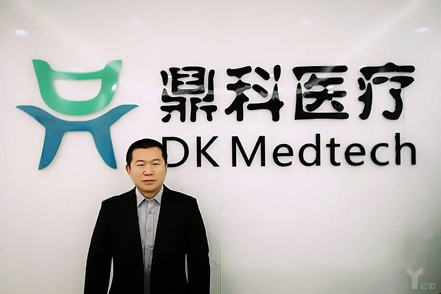 首发 | 鼎科医疗宣布完成6000万B轮融资,瞄准中国介入市场
