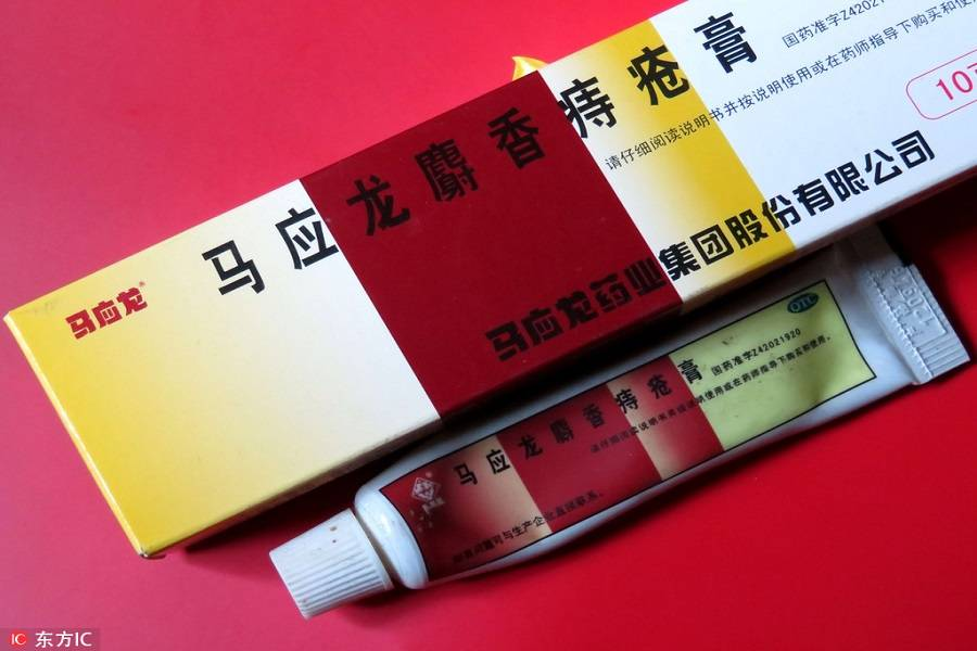 馬應龍,馬應龍,醫藥企業,跨界布局,痔瘡膏