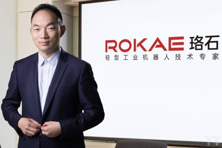 智造新力量50人丨珞石机器人庹华:控制为核心,2018年销售目标2亿元